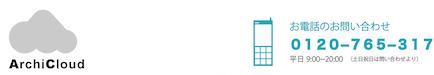 NO.e02_エステサロン/内装デザイン事例 | 内装デザイン、店舗デザイン会社の比較マッチングサイト「アーキクラウドデザイン」