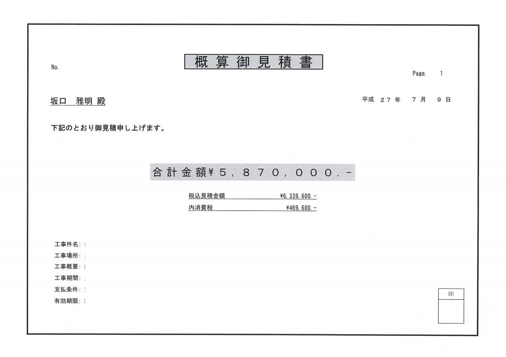 mitsumori1