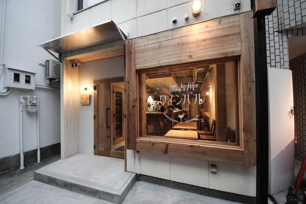 加古川ワインバル内装デザイン
