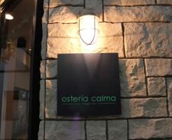 calma04