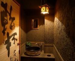 和風居酒屋トイレ洗面台デザイン