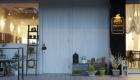 神奈川県港北ニュータウンにある美容院とカフェ