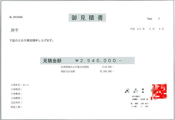 B社:16万円/坪