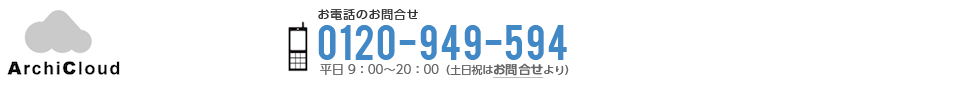 内装工事(元請け) 静岡県焼津市 | 内装工事、店舗デザイン見積り比較、業者探しの内装総合ポータルサイト ARCHICLOUD アーキクラウド