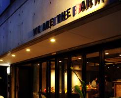有機野菜レストラン(バル)の外観写真