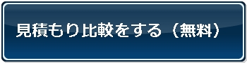 button_navy
