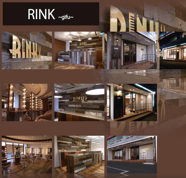 RINK美容室内装工事施工事例