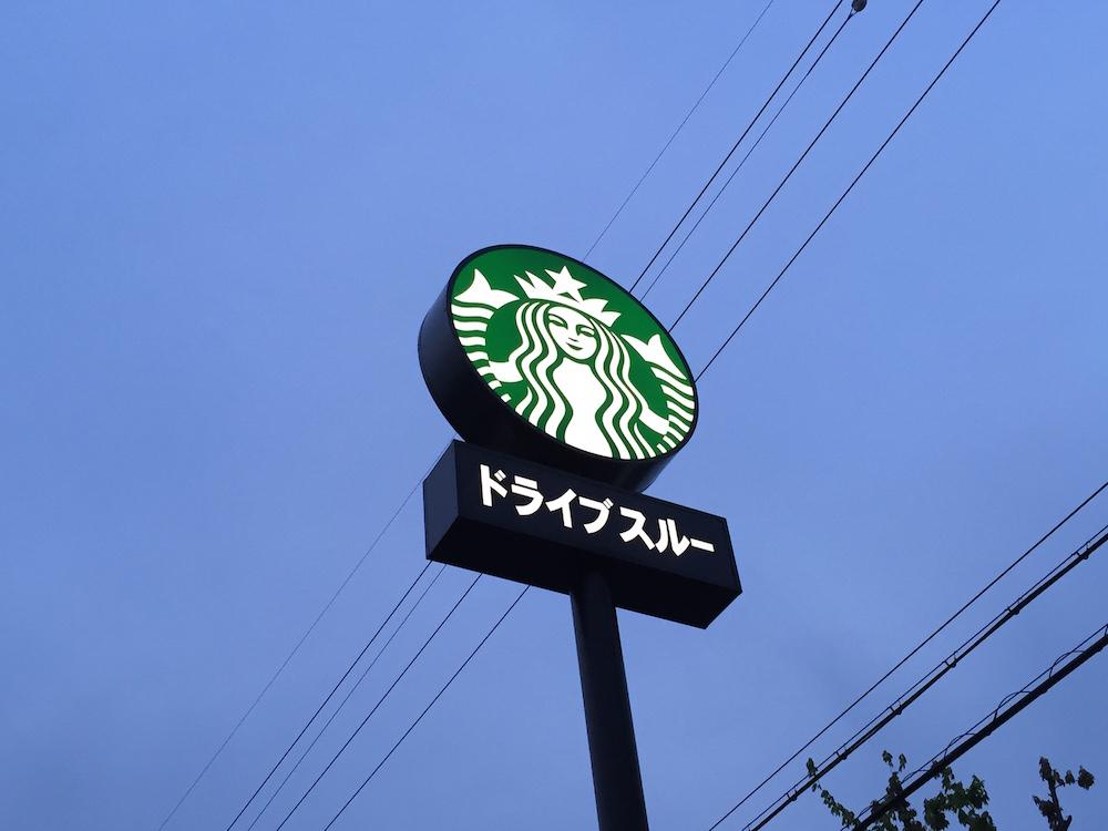 スターバックスのロゴサイン