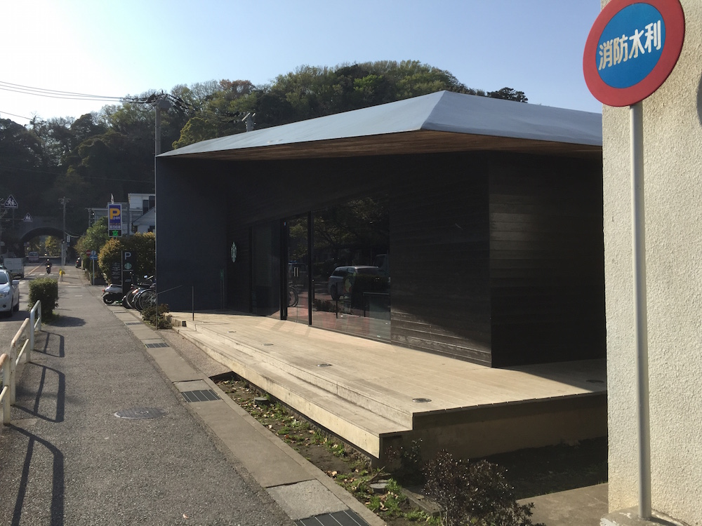 スターバックス鎌倉の外観デザイン