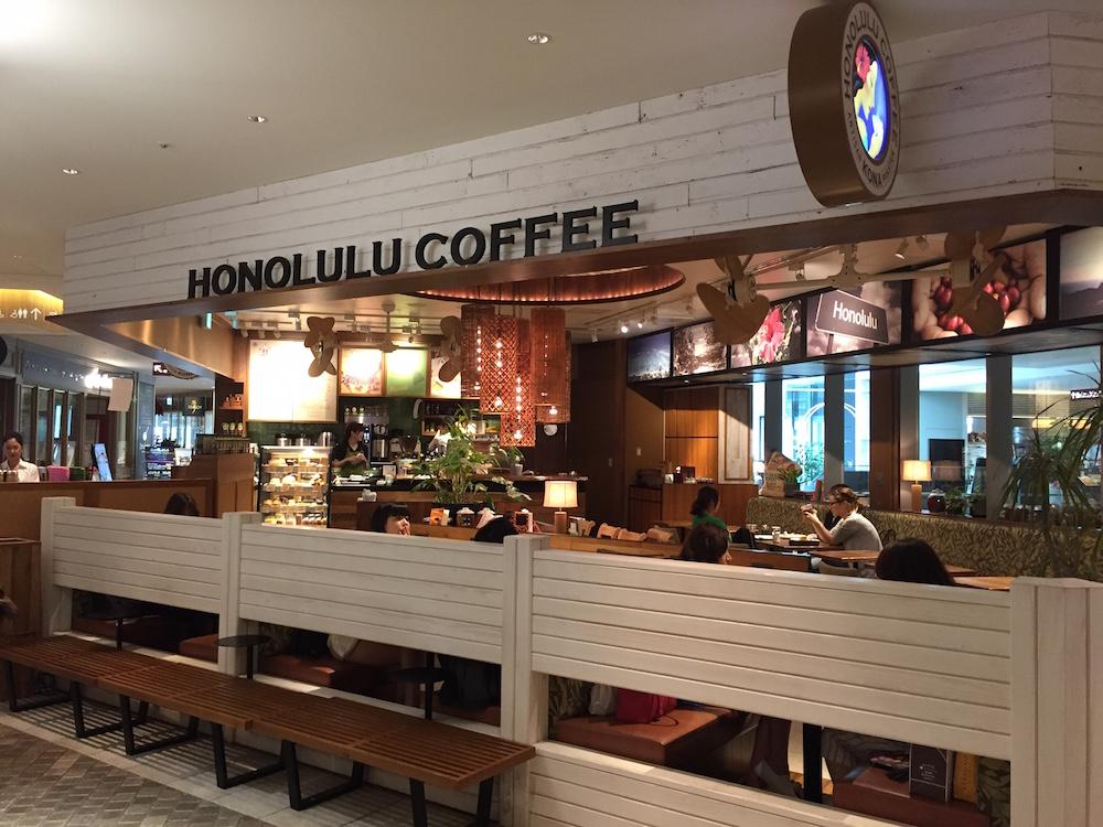 ホノルルコーヒーグランフロント大阪店外観