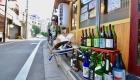 東京都 日本酒居酒屋