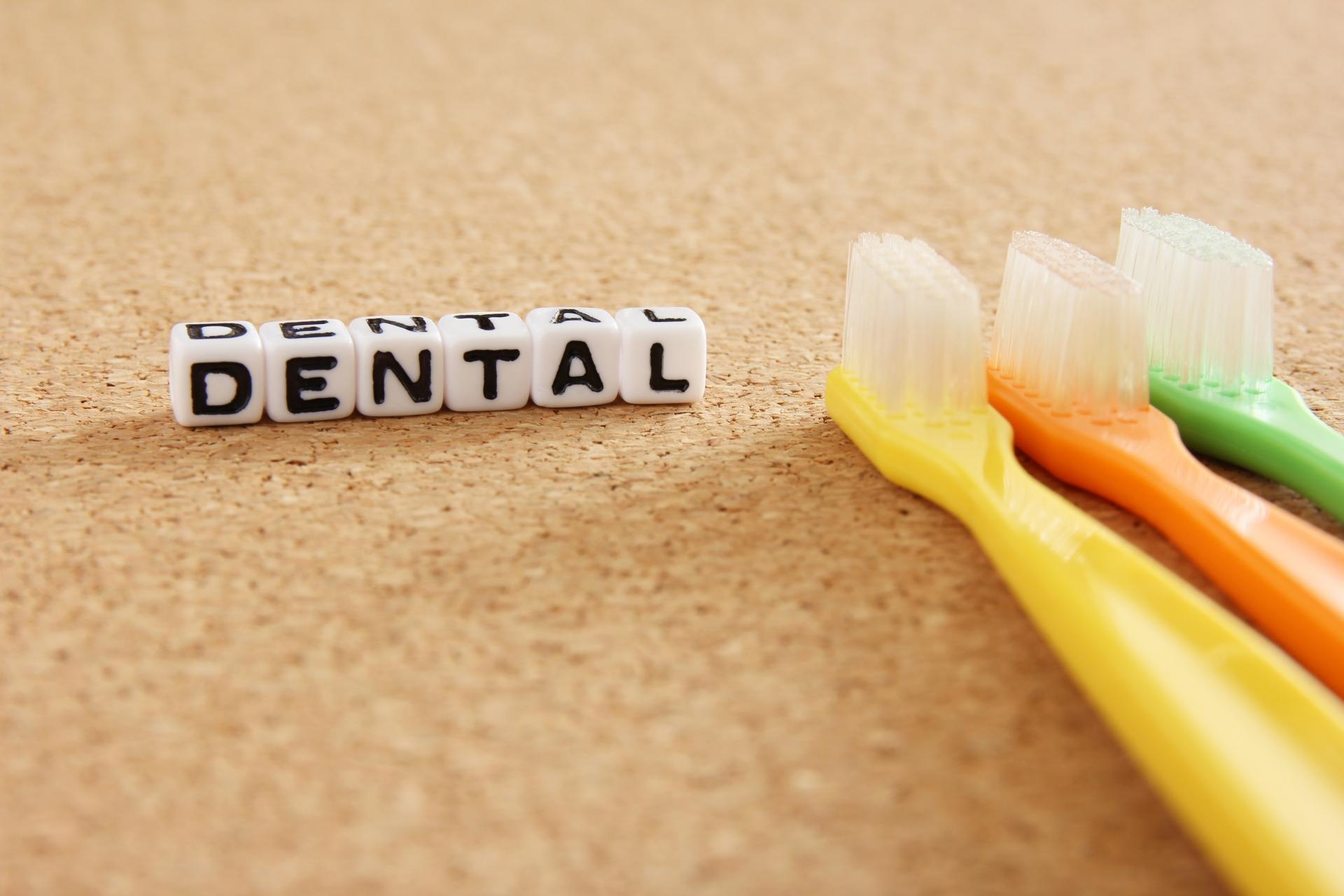 ブランディングが重要!流行る歯科医院のデザイン