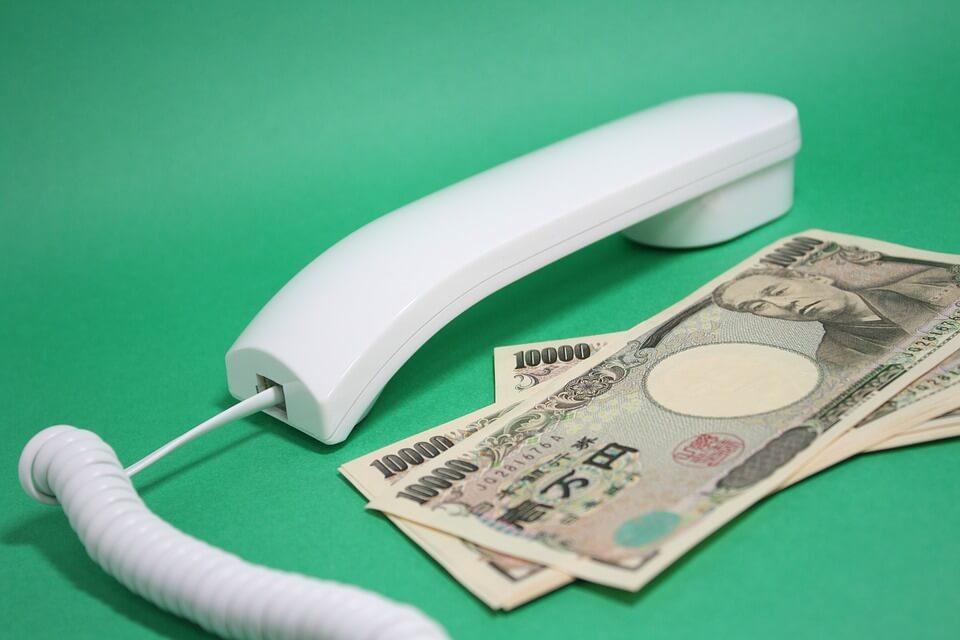 「日本政策金融公庫」などから起業融資を受けよう